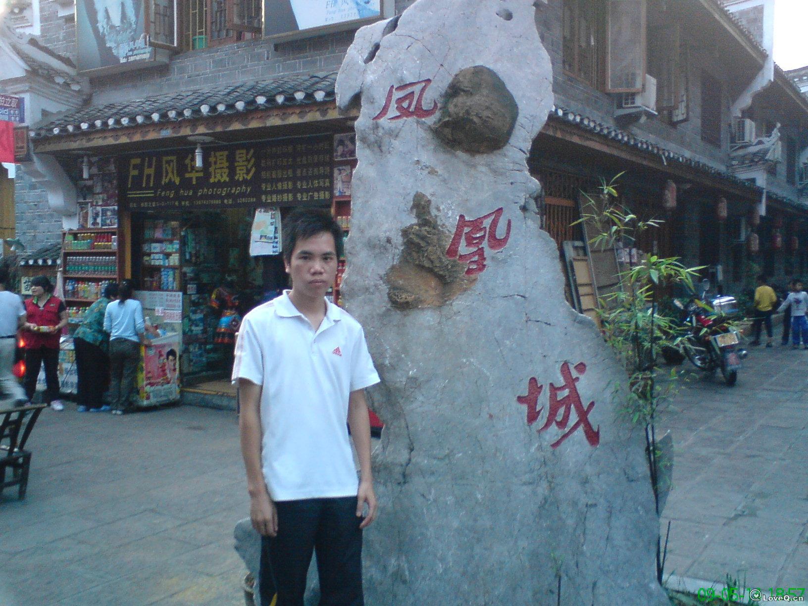 凤凰城旅游景点_水墨丹青凤凰城。